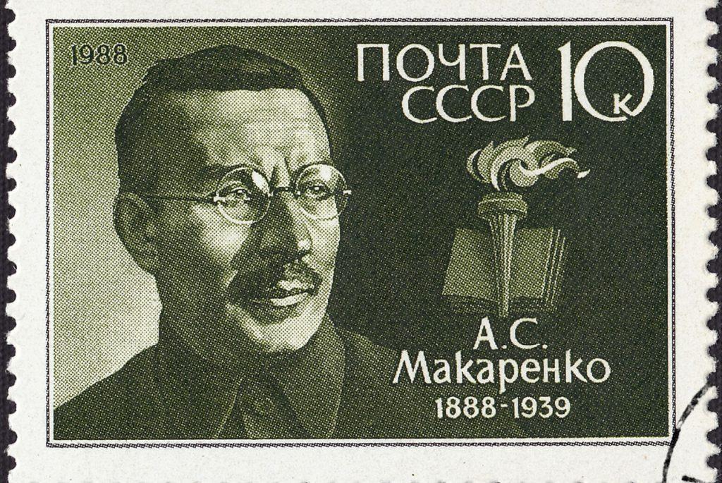 Почему не стоит забывать о педагоге Антоне Макаренко