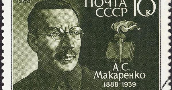 педагогика Антона Макаренко