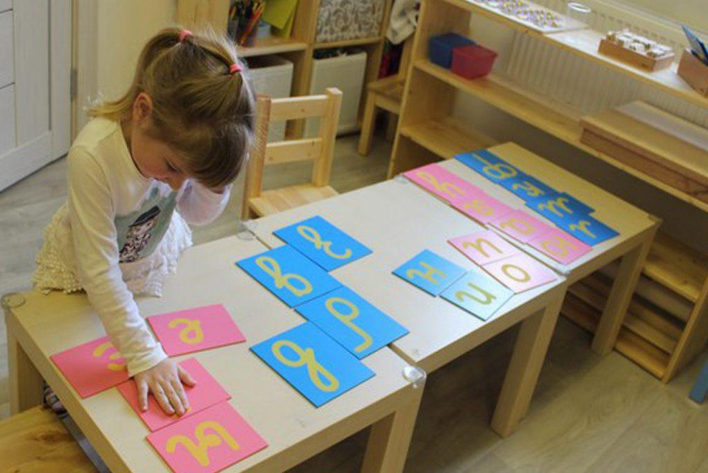 Шершавый алфавит для обучения ребёнка письму и чтению