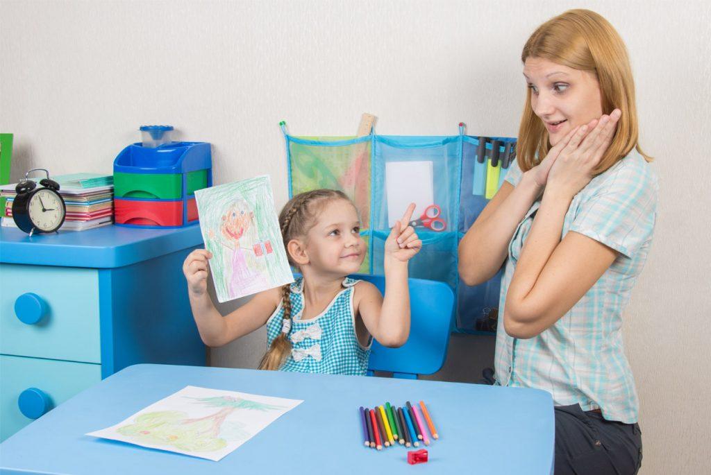 Безоценочность в общении с детьми