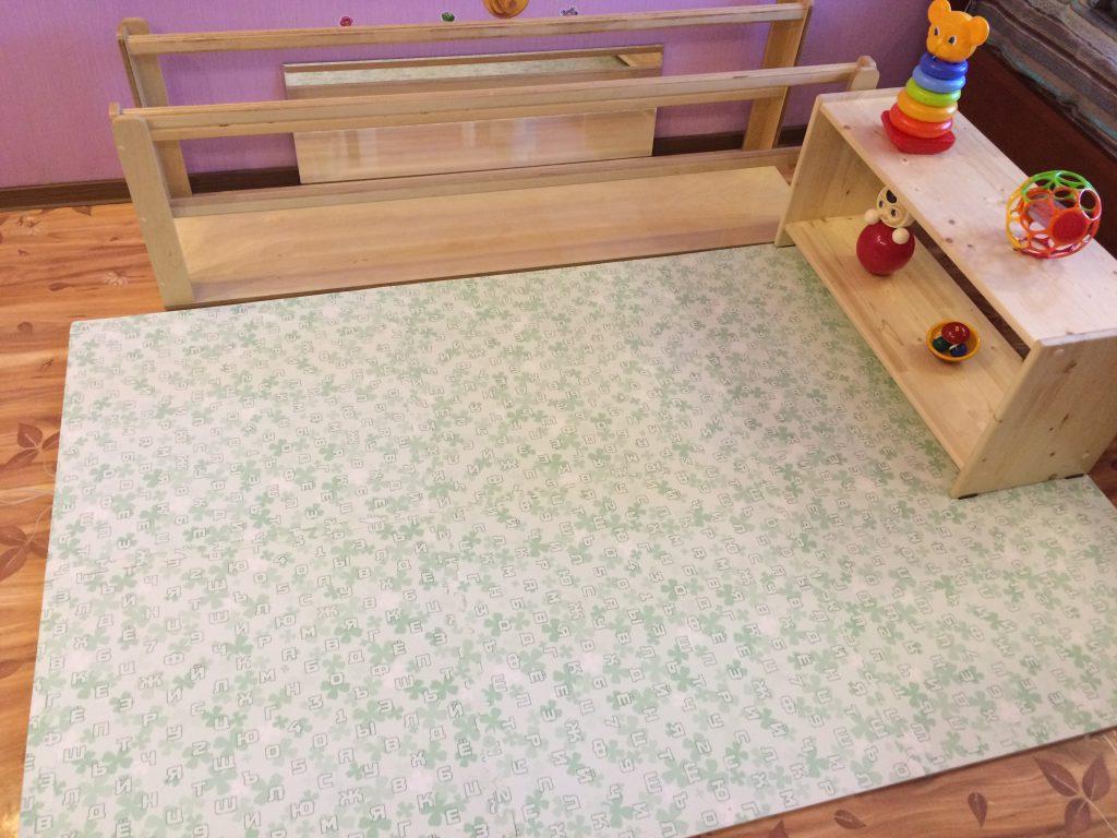 создание пространства для ребёнка