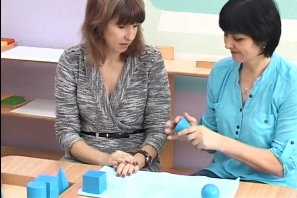 Российские воспитатели знакомятся с методом Монтессори