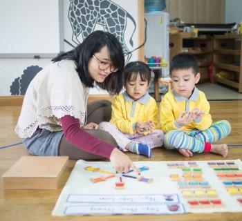 Сенсорное восприятие дошкольников в Монтессори-классе
