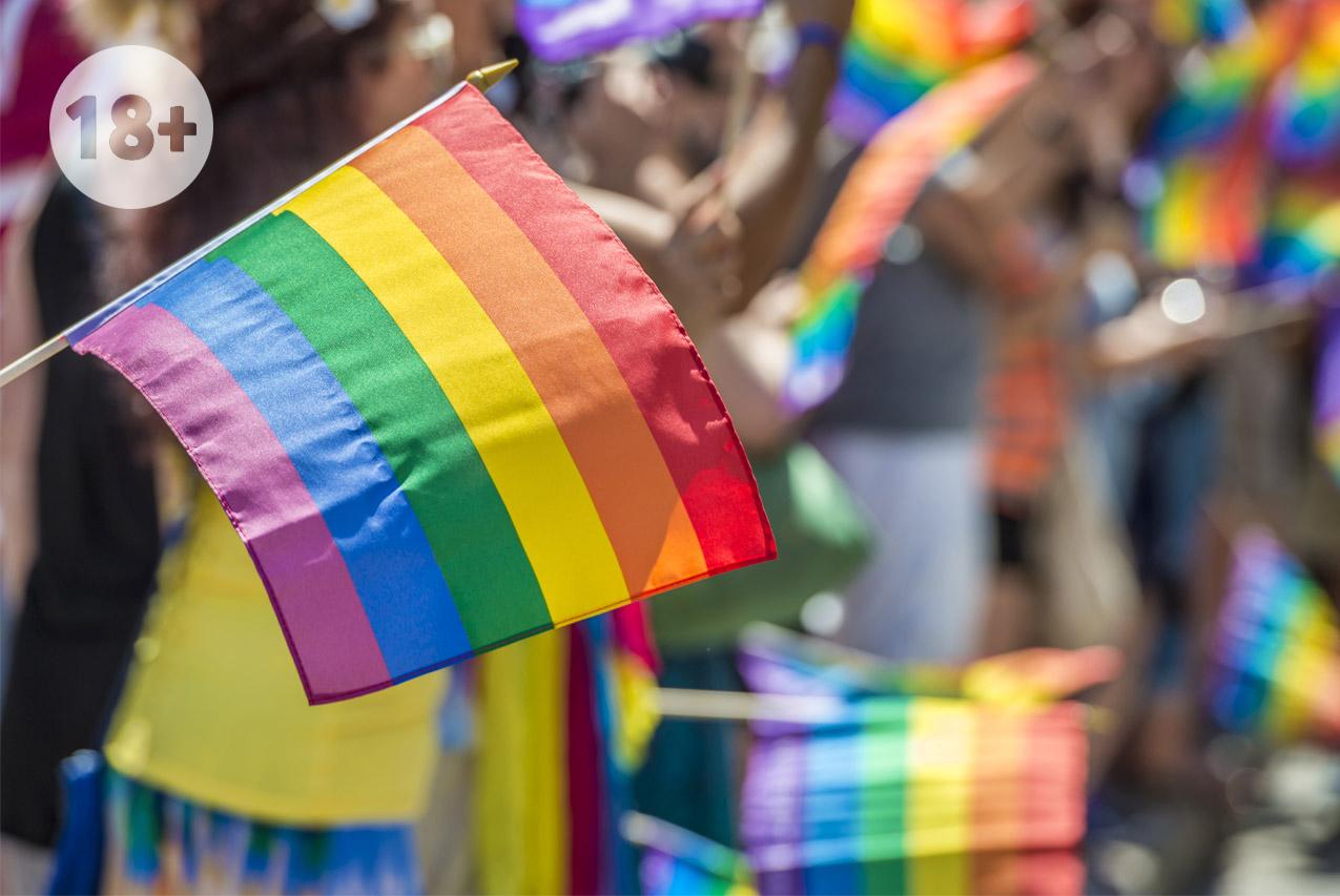 Гомосексуализм болезнь еникеева