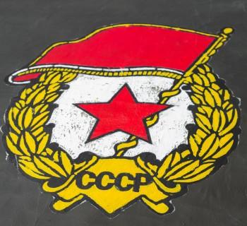 Метод Монтессори и советская педагогика