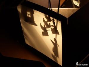 театр теней в детской комнате