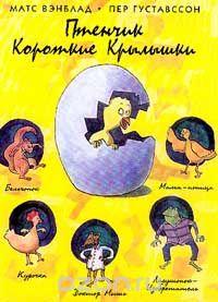 книги для детей от трёх лет