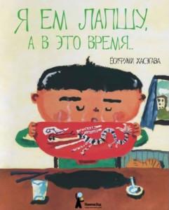 книги для детей от 3 лет
