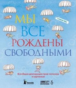 книги для детей от пяти лет