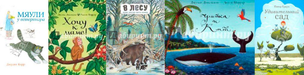 книги в подарок детям до трёх лет
