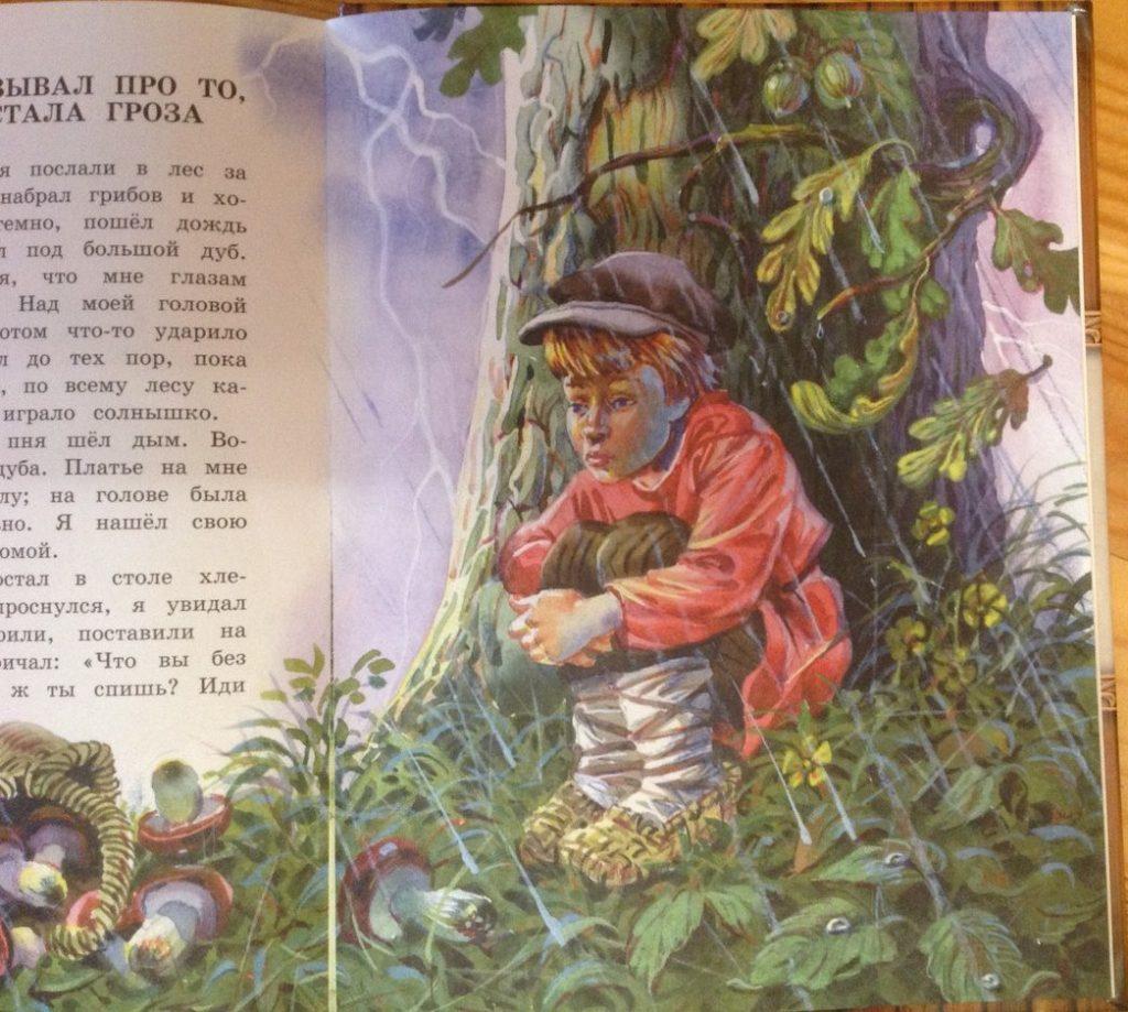 книги льва толстого для детей