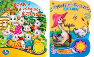 детские вредные игрушки