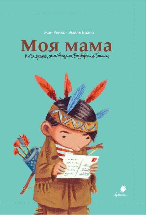 книги о семье для детей