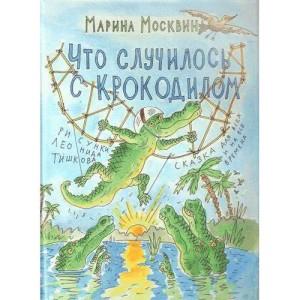 книги для детей о взаимоотношения в семье