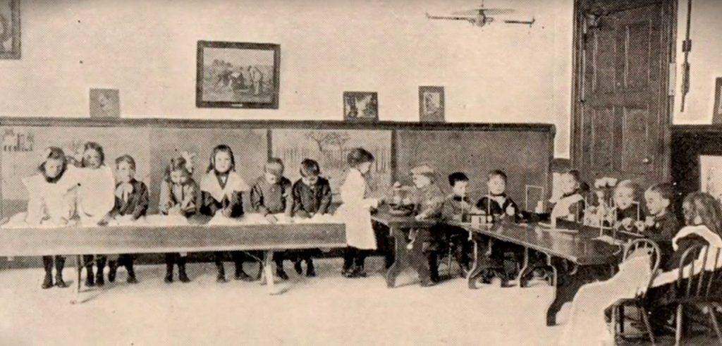 Детский сад Фрёбеля