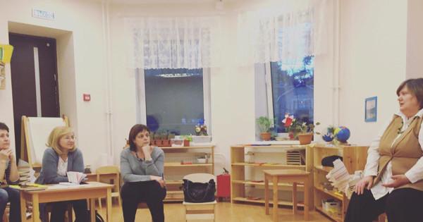 Монтессори-лекция в Королёве