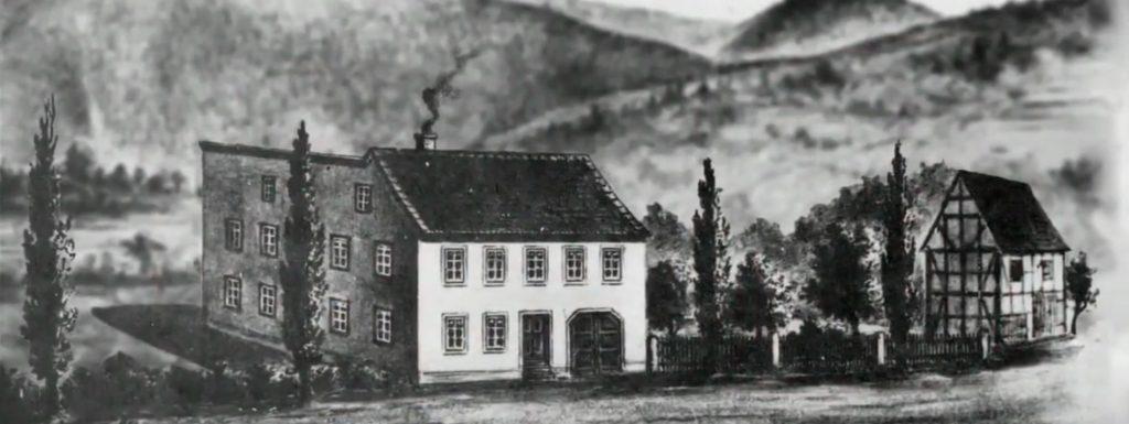 Сады Фрёбеля
