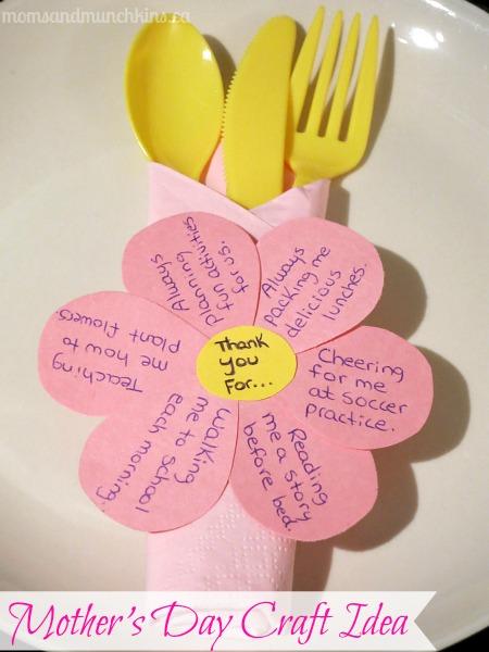 цветок благодарности на 8 марта