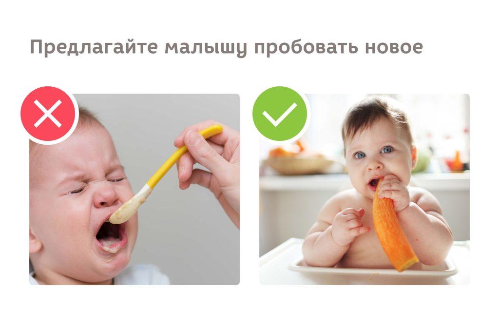 ошибки при кормлении ребёнка