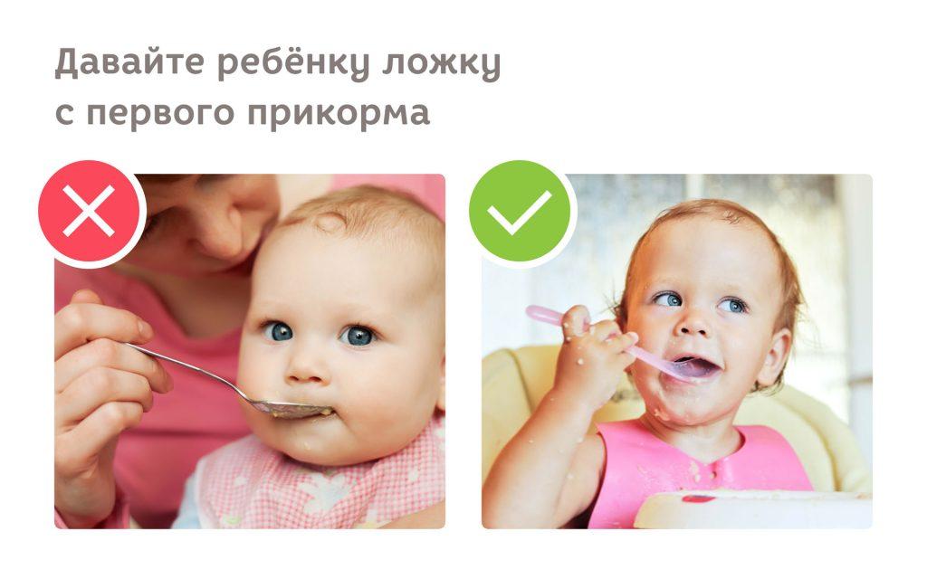 как правильно кормить детей