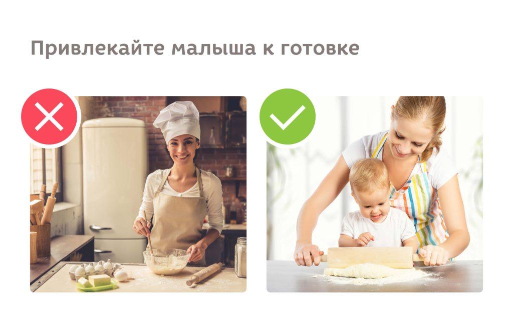 Что приготовить ребенку на обед рецепты