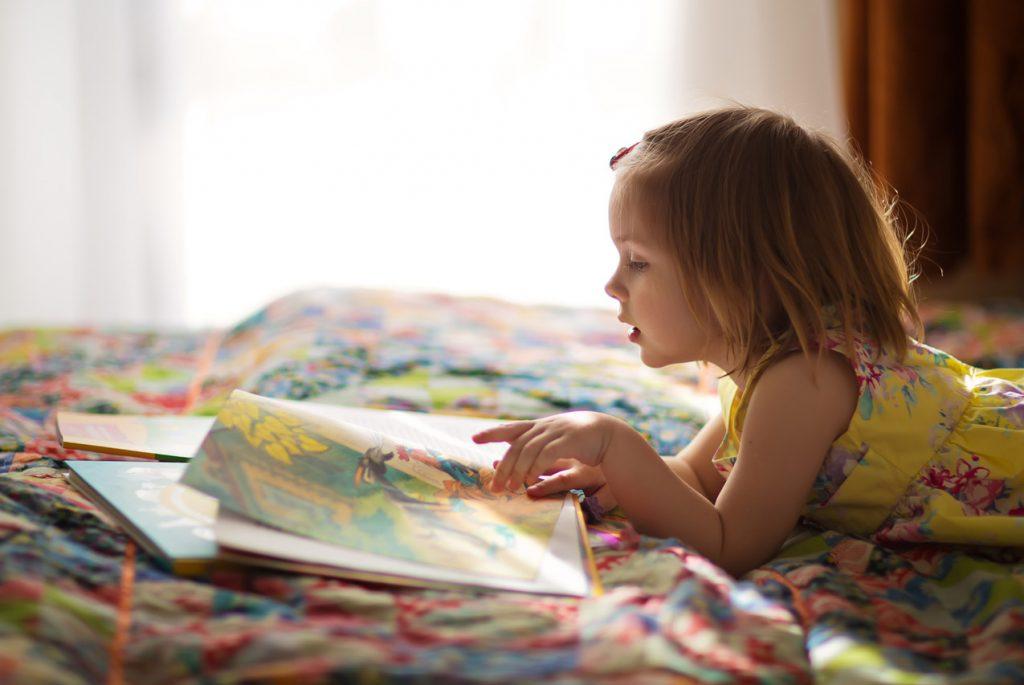 когда  нужно учить ребёнка читать