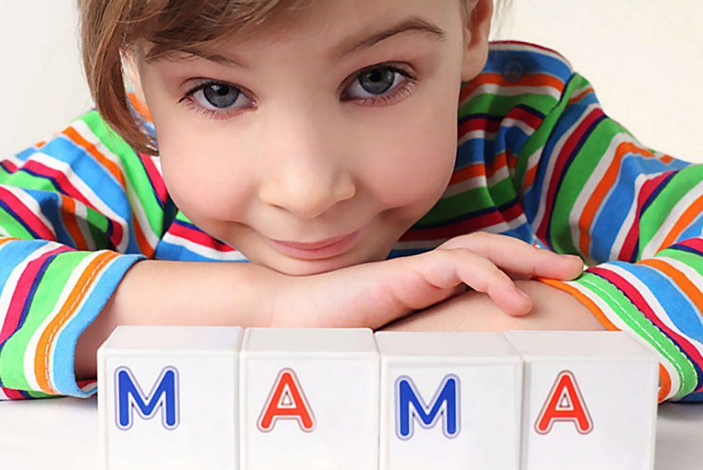 звуковая азбука учим детей читать