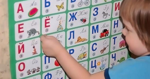 Звуковая азбука для малышей