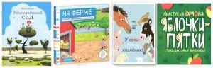 книги для детей двух лет