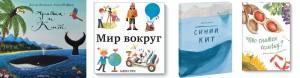 книги для детей трёх четырёх лет