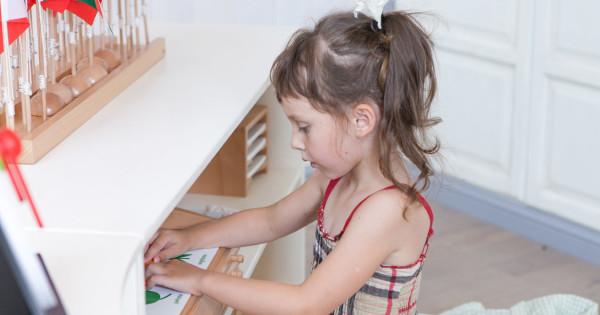 Социализация ребёнка в детском саду