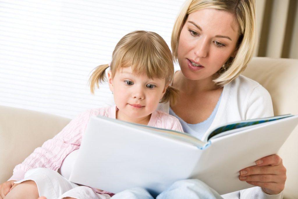 как привить детям любовь к чтению