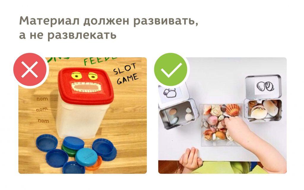 развивающие материалы для детей своими руками