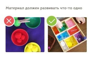 ошибки в самодельных материалах для детей