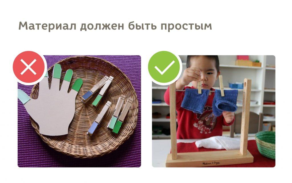 монтессори-материалы для детей своими руками