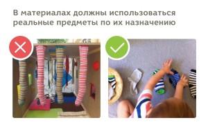 материалы монтессори для ребёнка своими руками