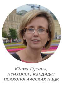 психолог Юлия Гусева о соске-пустышке