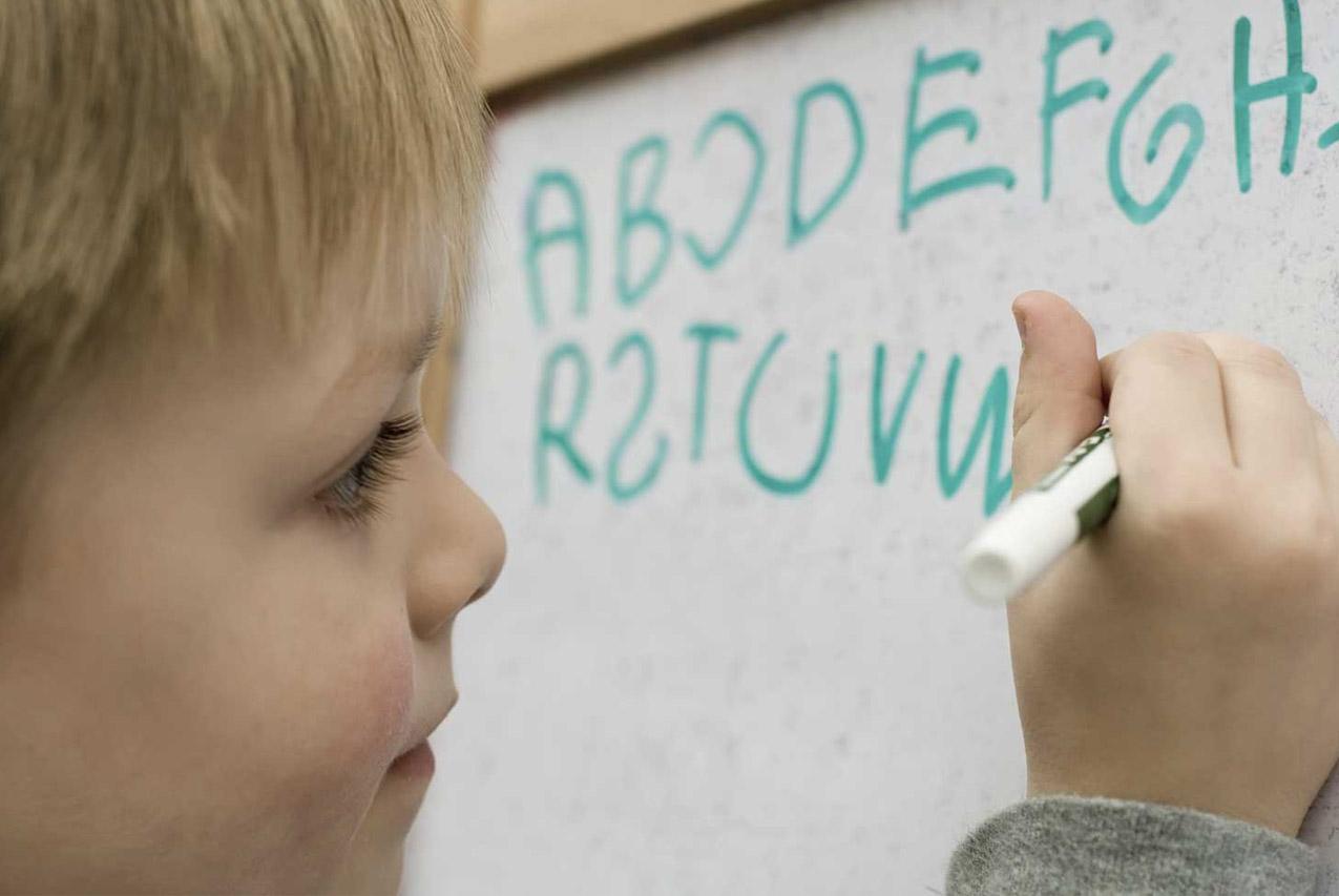 С чего начинается обучение ребёнка письму