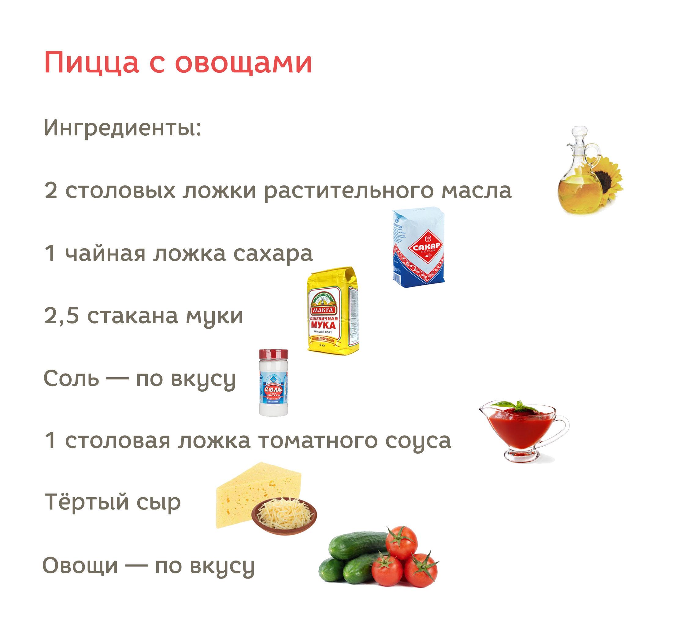 Рецепт который может приготовить 10 летний ребенок