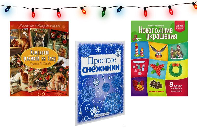 Novogodnee-tvorchestvo-dly-detey-5-let
