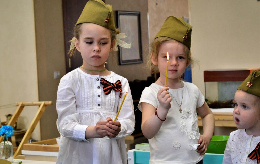Детям о войне 1941–1945 для школьников