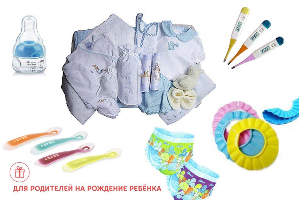 Подарки-на-рождение-ребенка