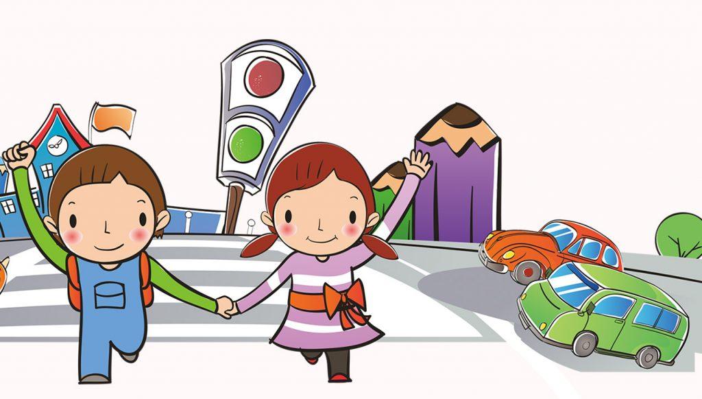 Дети-переходят-дорогу