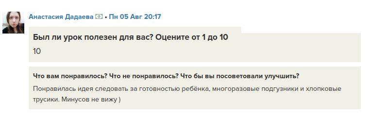 горшок4