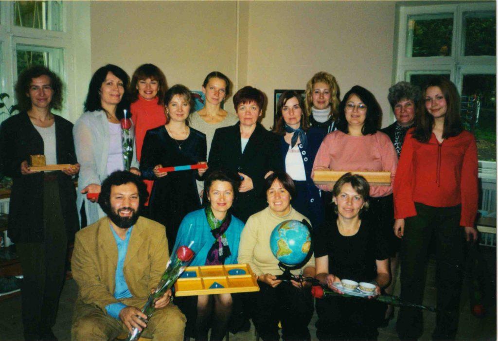 Мы на ассоциативном курсе AMI в 1998 году