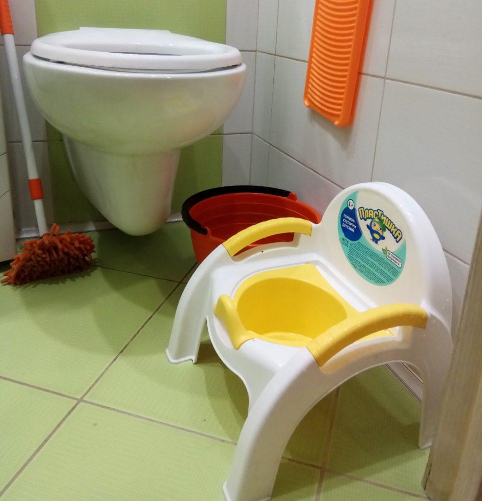 Место для горшка в туалете
