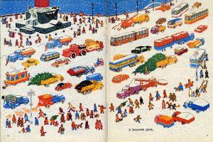 Разворот виммельбуха Куда торопятся машины