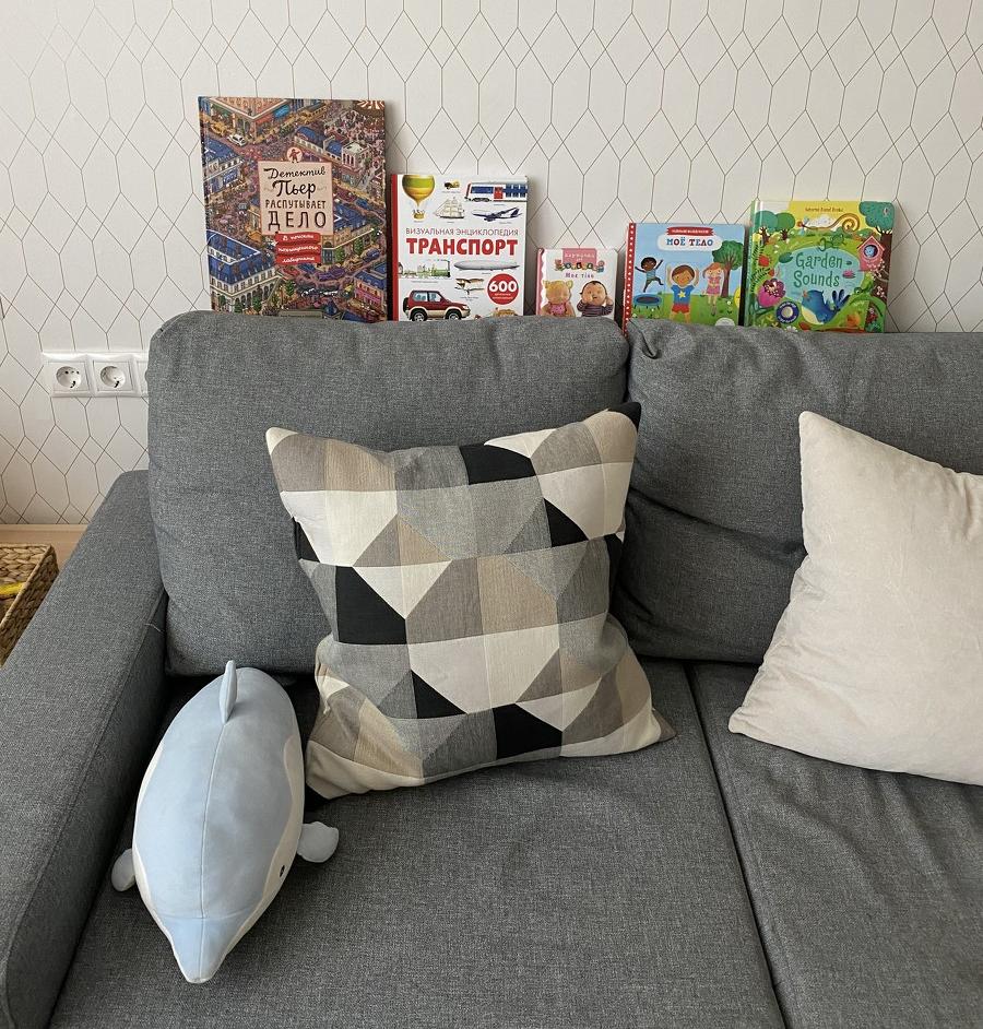 Уголок для чтения на диване
