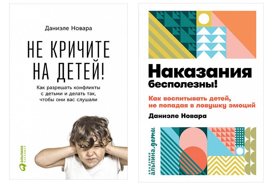 Книги Новара