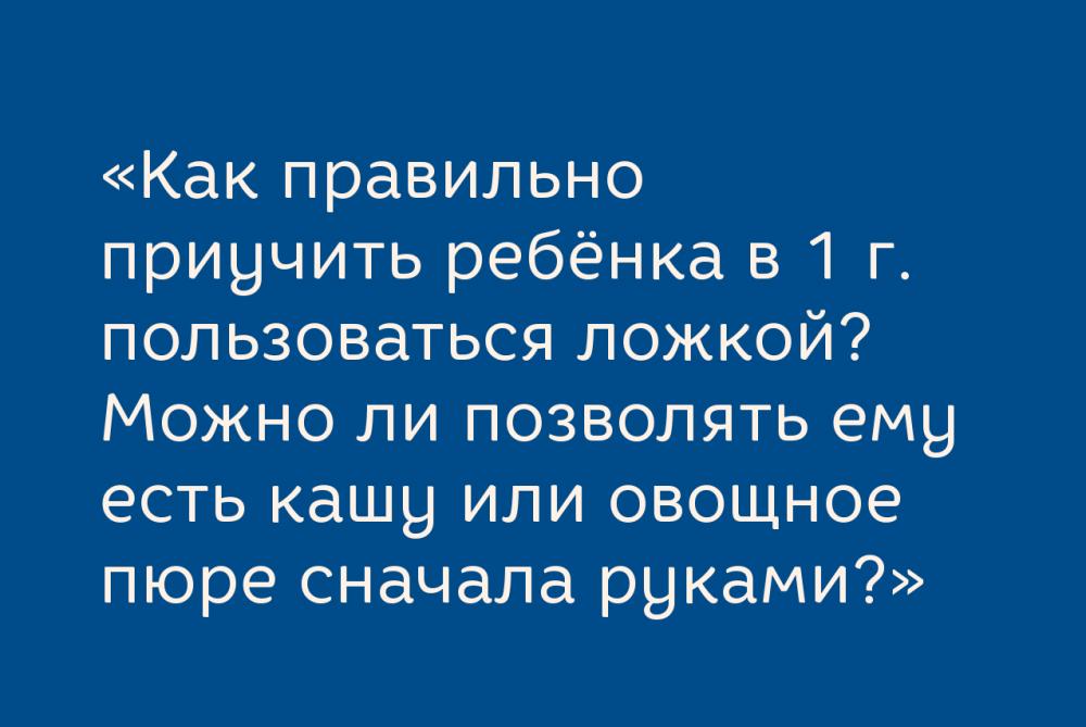 вопрос-ответ-4